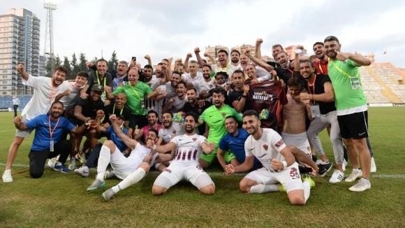 Хатайспор е новият член на турската Суперлига. Това стана факт