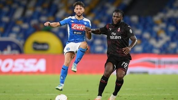 Отборите на Наполи и Милан се изправят един срещу друг