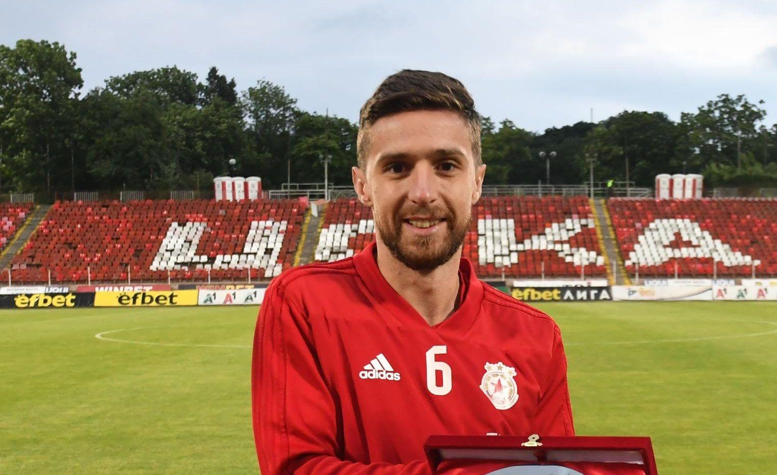 Полузащитникът Рубен Пинто се раздели с ЦСКА-София с емоционални думи