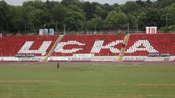 Ръководството на ЦСКА-София публикува на официалния сайт на клуба отворено