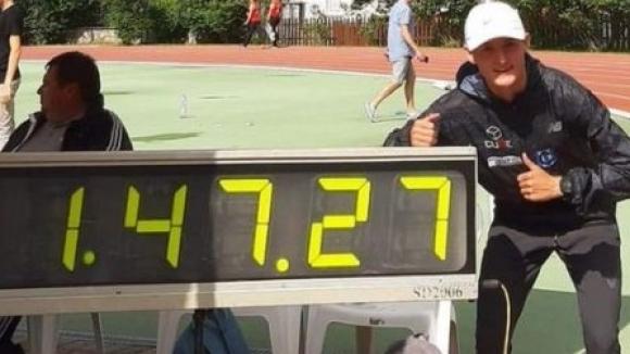 16-годишен поляк постигна впечатляващият резултат за неговата възраст от 1:47.27