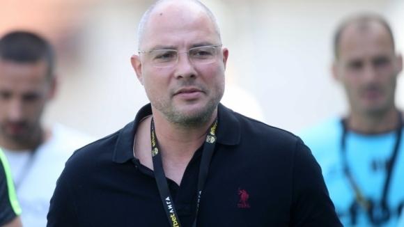 Отборът на Витоша (Бистрица) си осигури услугите на голмайстора Деян
