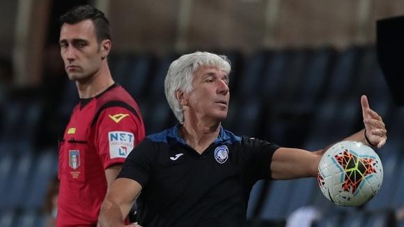 Треньорът на Аталанта Джан Пиеро Гасперини беше в добро настроение