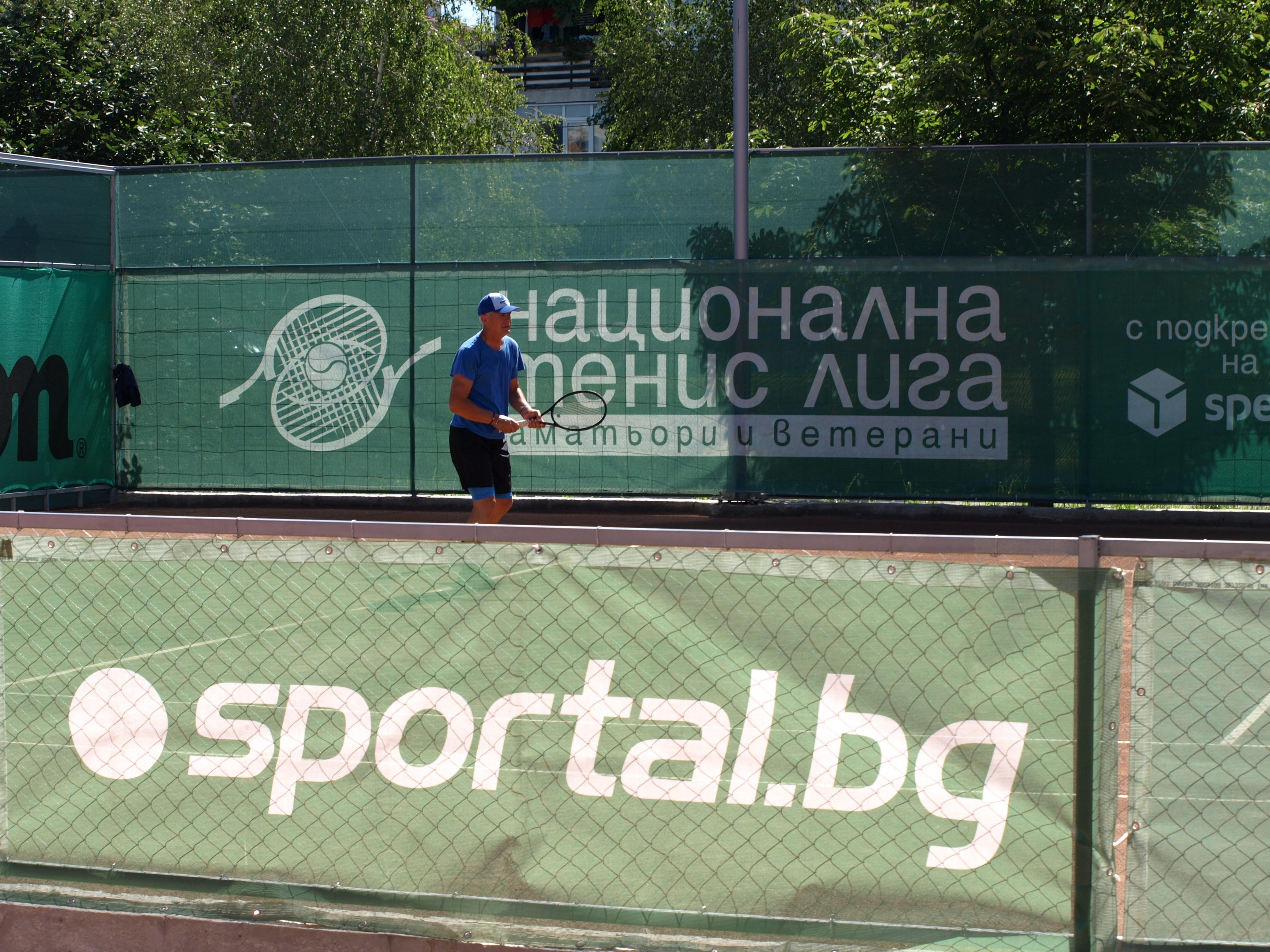 Новият тенис клуб в Добрич бе поредната спирка на турнирите