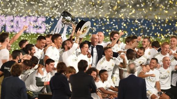 Отборът на Реал Мадрид ще спечели титлата в Ла Лига