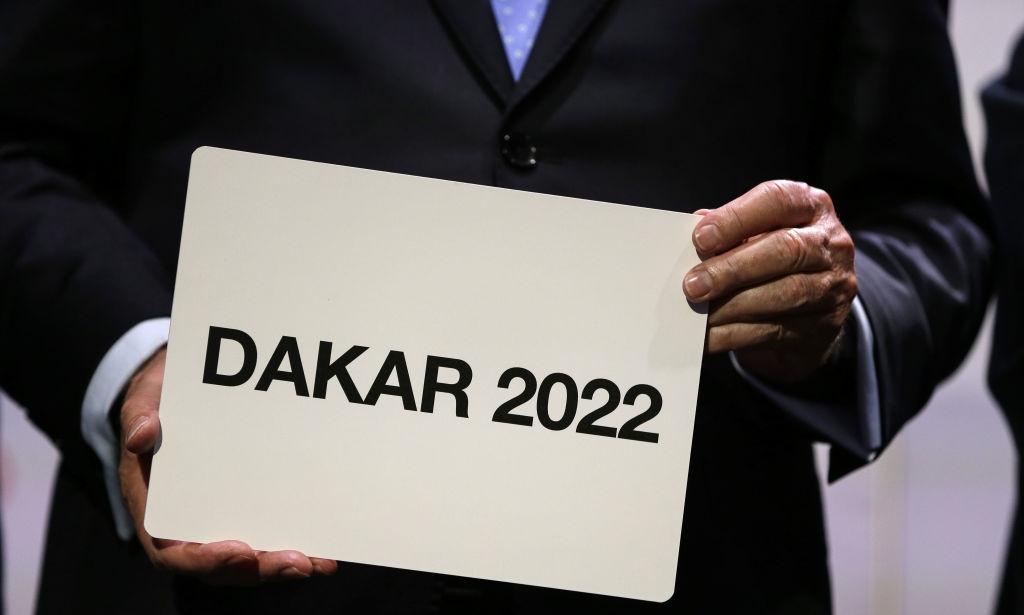 Младежките олимпийски игри в Дакар (Сенегал) бяха отложени от 2022