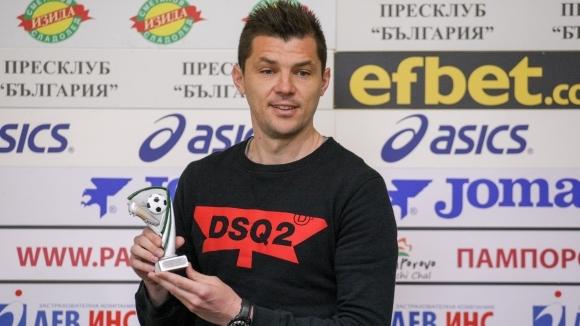 Нападателят на Ботев (Враца) Валери Домовчийски стана баща за втори