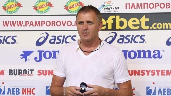 Наставникът на Локомотив (Пловдив) Бруно Акрапович заяви, че през новия