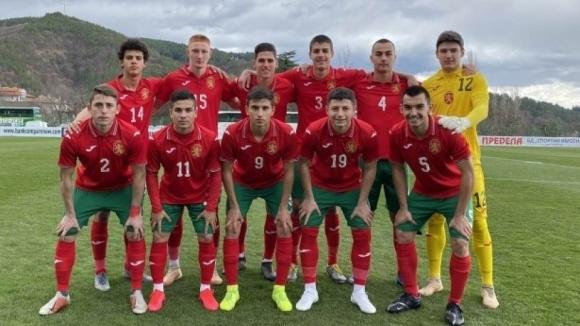 Националният отбор по футбол за юноши до 17 години загуби
