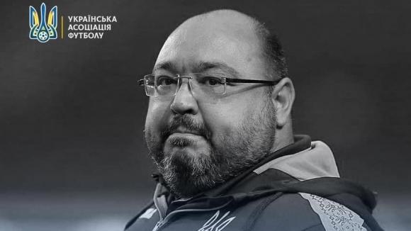 Лекарят на националния отбор на Украйна и на Металист (Харков)