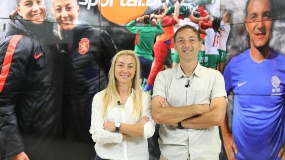 Силвия Радойска и Тони Радулов говориха за женския футбол у