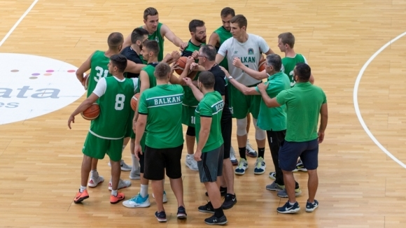 Отборът на Балкан започна официално подготовка за сезон 2020/2021.Сръбският специалист
