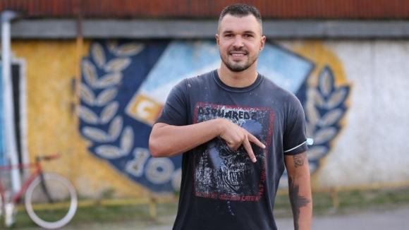 "Валери Божинов се появи този следобед на ""Герена"", но на"