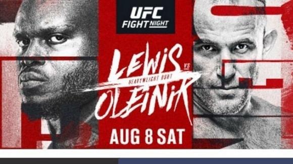 Този уикенд UFC се завръщат в Лас Вегас, където ще