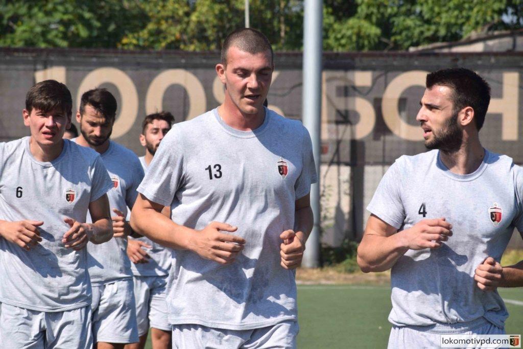 ПСК Локомотив Пловдив започна своята подготовка за новия сезон. От