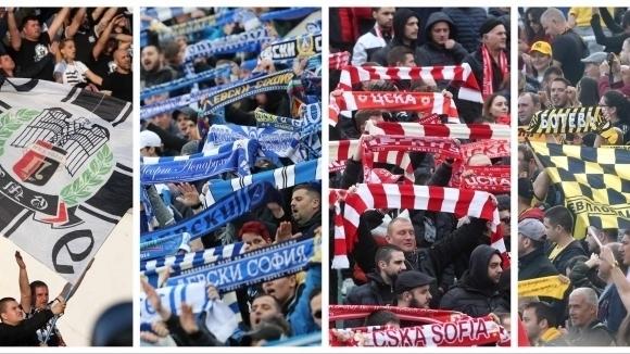 Ще има феновете на родните стадиони! Премиерът на България Бойко