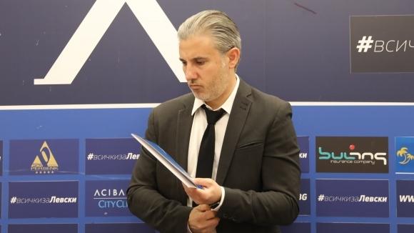 Управителният съвет на Левски дава пресконференция днес относно бъдещите си