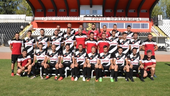 Локомотив (Горна Оряховица) представи новия дизайн на официалния екип и