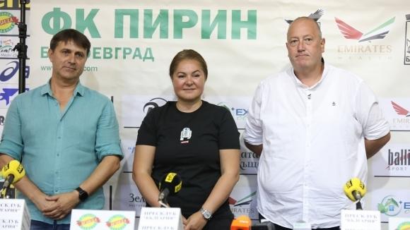 Palms Bet стана спонсор на ФК Пирин Благоевград. Партньорството бе