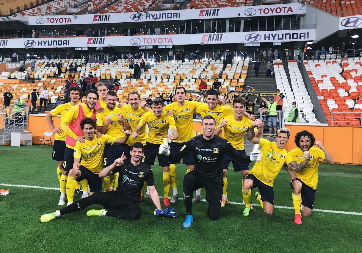 Ростов започна с победа новия сезон в Премиер лигата на