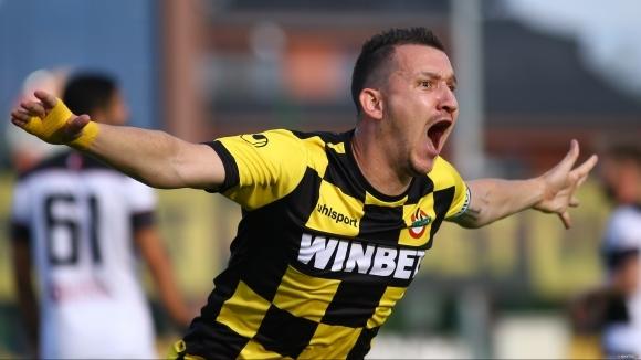 Голямото дерби на Пловдив между Ботев и Локомотив отново е