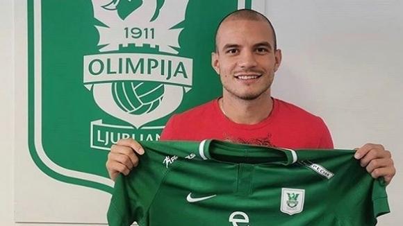ЦСКА-София продаде Ангел Лясков на Олимпия (Любляна). Защитникът утре ще