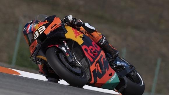 MotoGP се пренася на легендарната писта