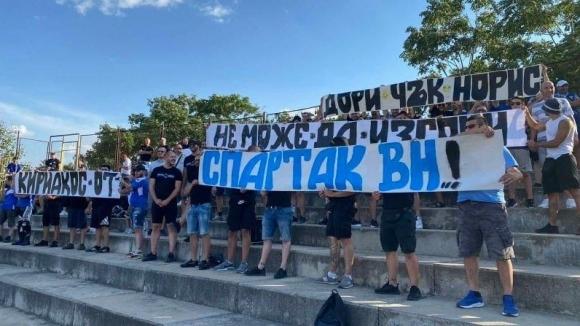 Шумен победи Спартак (Варна) с 3:2 в мач от първия
