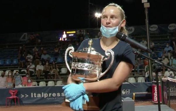 Французойката Фиона Феро завърши прекрасната си победна серия на 31-ия