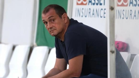 Старши треньорът на Славия Златомир Загорчич коментира представянето на своя