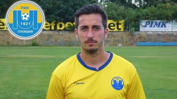 Вчера Илиян Йорданов подписа със сътезаващия се във Втора лига