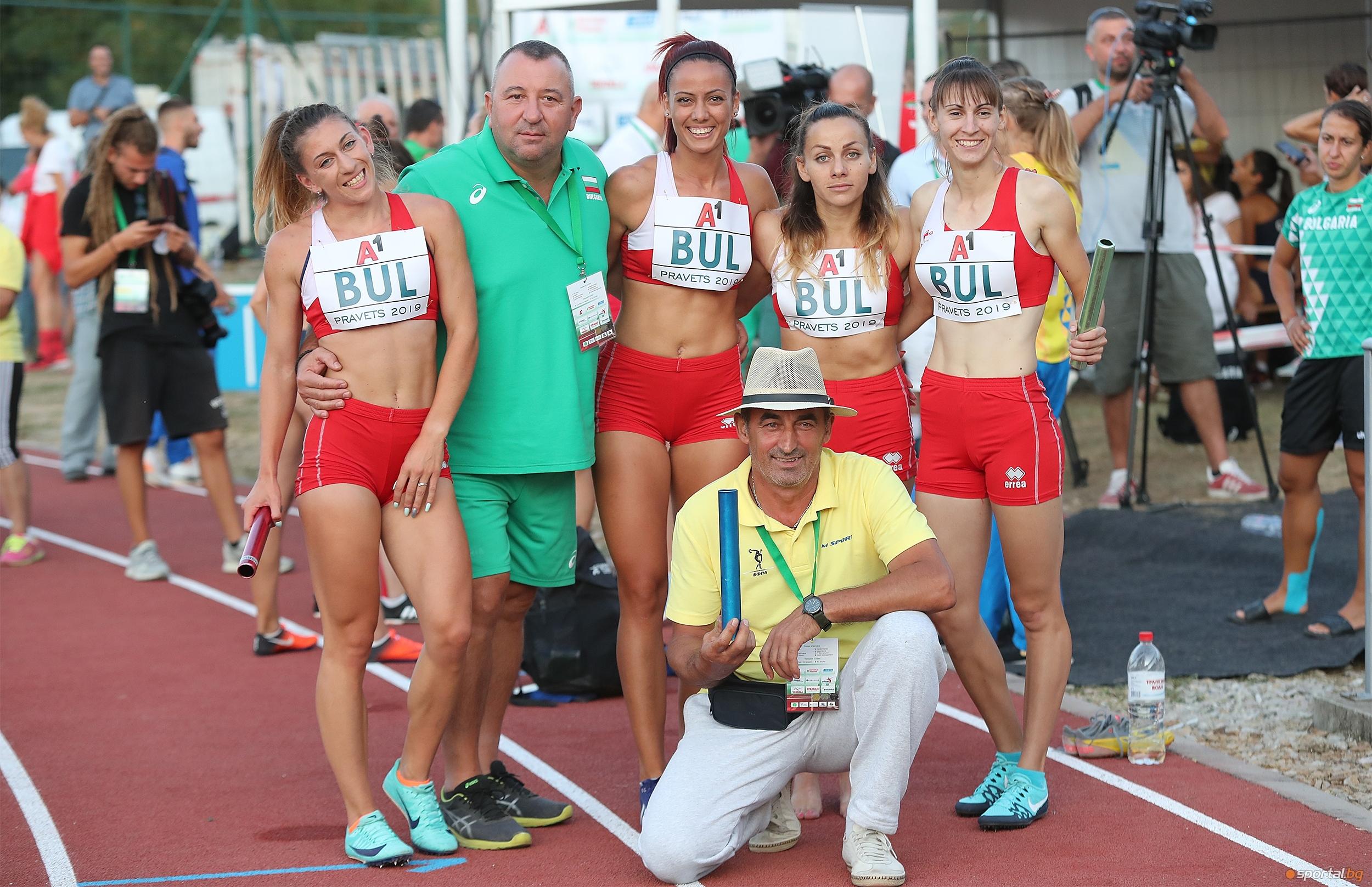 Балканските шампионати по лека атлетика за летния ще започнат на