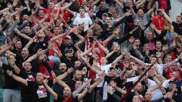 Европейската футболна централа (УЕФА) анонсира неприятна новина, която касае всички