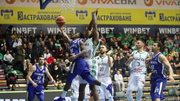 Международната баскетболна федерация (ФИБА) обяви участниците за новия сезон в