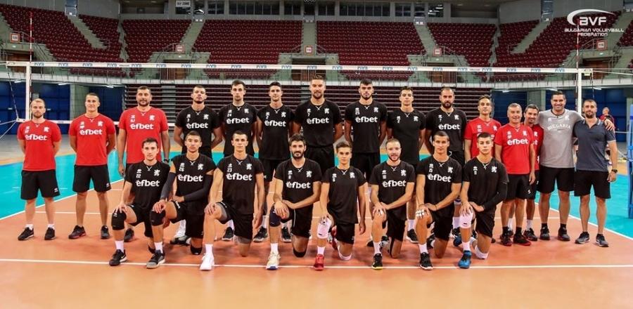 Мъжкият национален отбор на България завърши лятната си подготовка с