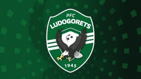 Лудогорец III ще дебютира в мъжкия футбол срещу отбора на