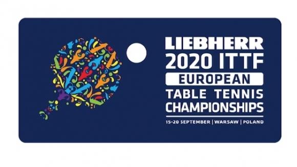 Европейското първенство по тенис на маса няма да се проведе