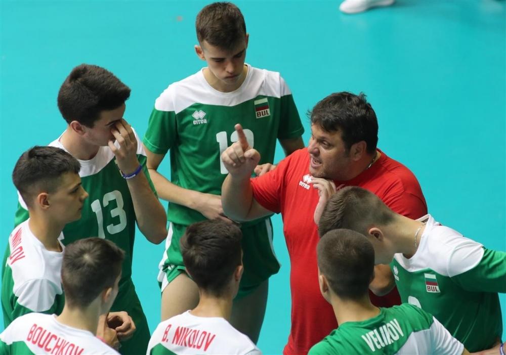 Националният отбор по волейбол на България за юноши под 18