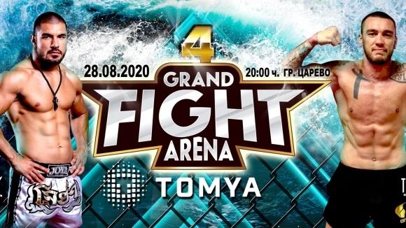 Галавечерта по кикбокс и ММАGrand Fight Arena 4се отлага за