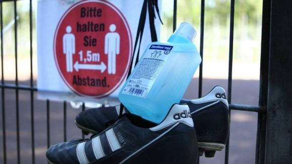 Ръководството на елитния германски футболен клуб Майнц 05 отмени планираната