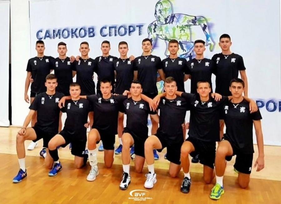 Националният отбор по волейбол на България за юноши до 18
