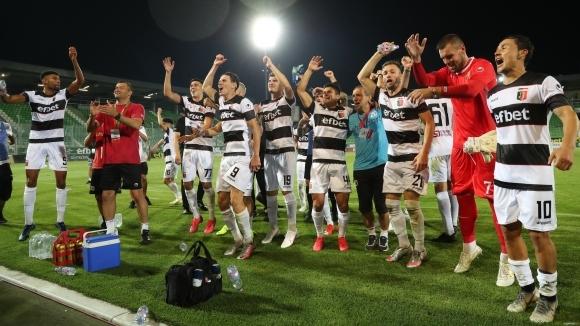 Локомотив (Пловдив) ще приеме на стадион Локомотив в парк