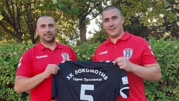 Мъжкият хандбален Локомотив Горна Оряховица подсили състава си с националите