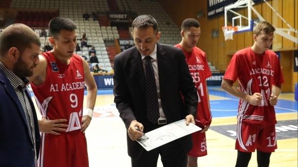 Най-успешният клуб в историята на мъжкия баскетбол в България Академик