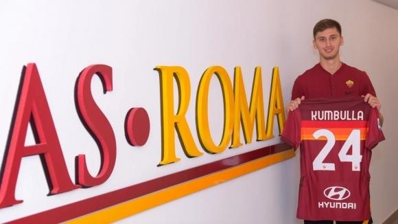 От Рома официално обявиха привличането на 20-годишния защитник Мараш Кумбула