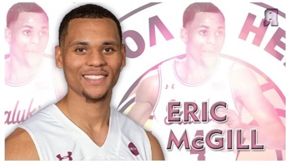 Баскетболният отбор на Ямбол привлече американския плеймейкър Ерик МакГил. Гардът