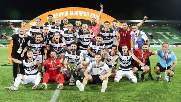 Ръководството на Локомотив (Пловдив) не приема предложението на ЦСКА-София двубоят