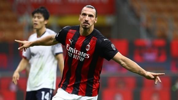 Милан започва кампанията си в Серия