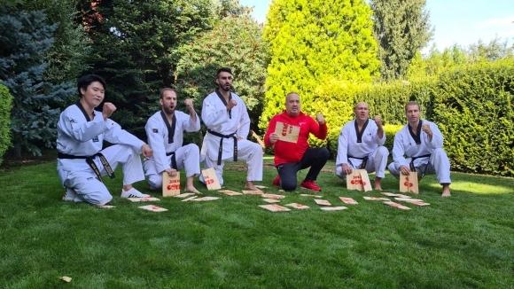 Тази събота 26 септември Българска федерация по олимпийско таекуондо ще