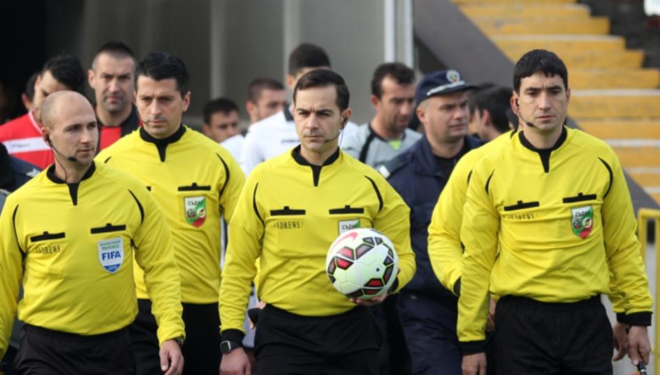 Българският футболен съюз обяви съдийските назначения за седмия кръг на